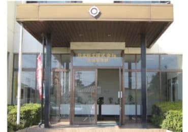 日本紙工株式会社