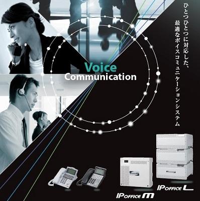 IP OFFICE02